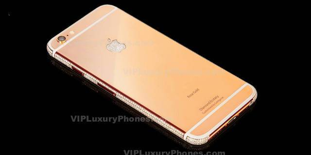 first rate f1304 39176 iPhone 6s Plus Rose Gold Back Cover