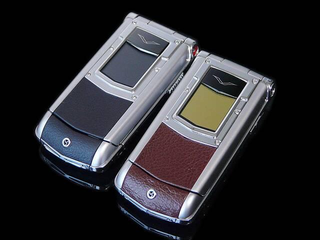 an market analysis of vertu a lavish mobile phone